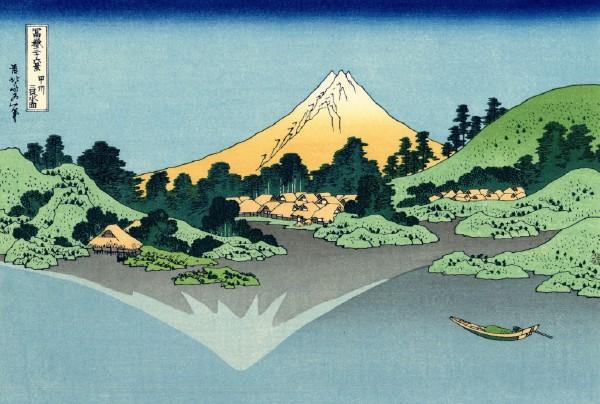 The Fuji Reflects in Lake Kawaguchi
